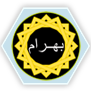 Symbol Hassassin Bahram